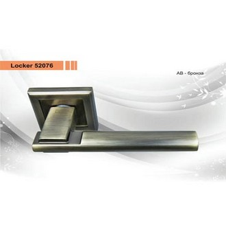 """Ручки раздельные Locker """"Locker 52076"""""""
